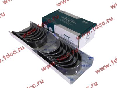 Вкладыши коренные стандарт +0.00 (14шт) H2/H3 HOWO (ХОВО) VG1500010046 фото 1 Казань