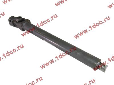 Вал рулевой телескопический H2/H3 HOWO (ХОВО) AZ9719470044 фото 1 Казань