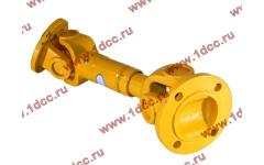 Вал карданный задний XCMG LW300F фото Казань