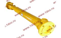 Вал карданный передний XCMG LW300F фото Казань