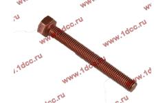 Болт M10х90 выпускного коллектора H фото Казань