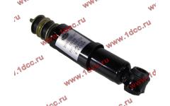 Амортизатор кабины передний F для самосвалов фото Казань