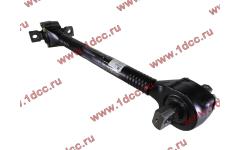 Штанга реактивная изогнутая ROSTAR H2/H3/SH фото Казань
