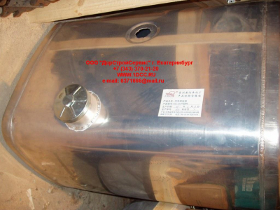 Бак топливный 350литров H2/H3 HOWO (ХОВО)  фото 1 Казань