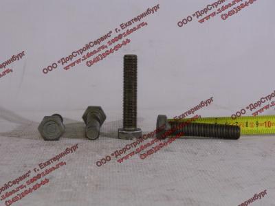 Болт M14х1,5х70 маховика (крепления к коленвалу) H2/H3 HOWO (ХОВО) VG1500020046 фото 1 Казань