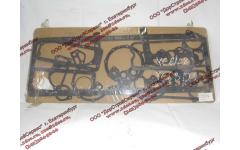 Комплект прокладок на двигатель Yuchai YC6108/YC6B125 фото Казань