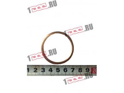 Кольцо уплотнительное пробки масляного поддона H2 Разное VG2600150106 фото 1 Казань