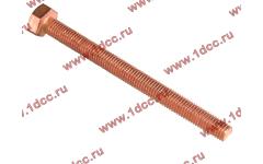 Болт M10х120 выпускного коллектора WD615 фото Казань