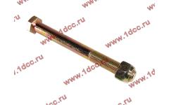 Болт M20х200 крепления реактивной штанги H2/H3 фото Казань