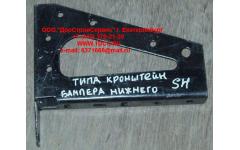 Кронштейн бампера нижнего левый SH фото Казань