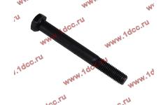 Болт M10х95 крепления скобы переднего стабилизатора H2/H3 фото Казань