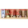Болт пустотелый М14х1,5 (штуцер топливный) H HOWO (ХОВО) 90003962612 фото 2 Казань