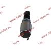 Выключатель стоп-сигнала (лягушка) H HOWO (ХОВО) WG9719582007 фото 2 Казань