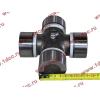 Крестовина D-52 L-133 малая кардана H2/H3 HOWO (ХОВО) AZ26013314080/99114310125 фото 3 Казань