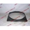 Диффузор радиатора 290 л.с. (вентилятор d-590)  H HOWO (ХОВО) AZ9725533037 фото 3 Казань