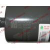Амортизатор кабины (с гайкой) передний H2/H3 HOWO (ХОВО) WG1642430385 фото 4 Казань