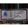 Генератор 28V/55A WD615 (JFZ255-024) H3 HOWO (ХОВО) VG1560090012 фото 8 Казань